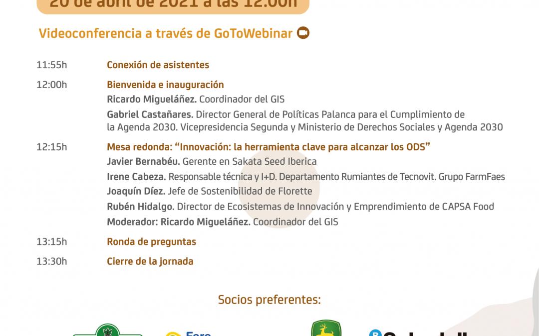 """Participación de la Dra. Bretón en el webinar """"Innovación y sostenibilidad, el combo perfecto"""""""
